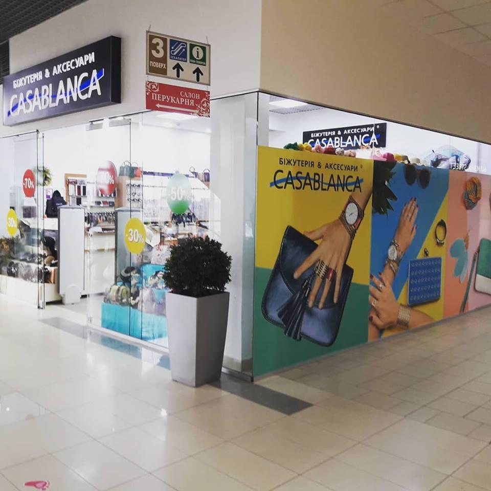 shop_casablanca_40769082_1900498270038149_2996016757300264960_n