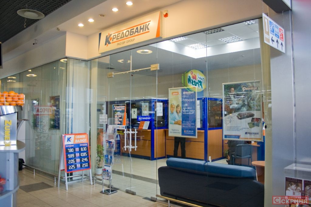 shop_kredobank_- 1
