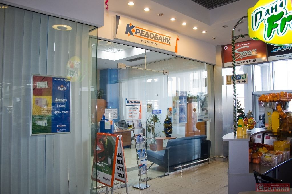 shop_kredobank_- 2