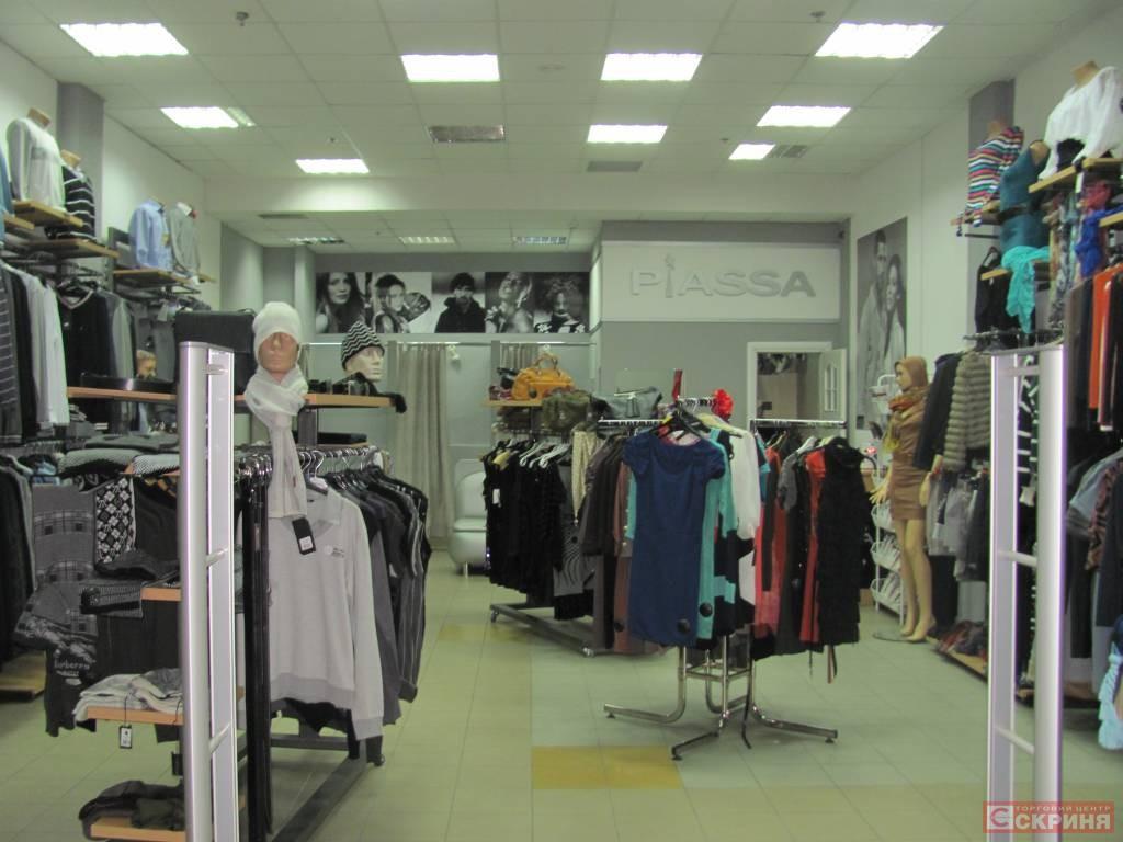 shop_piassa_piassa_06