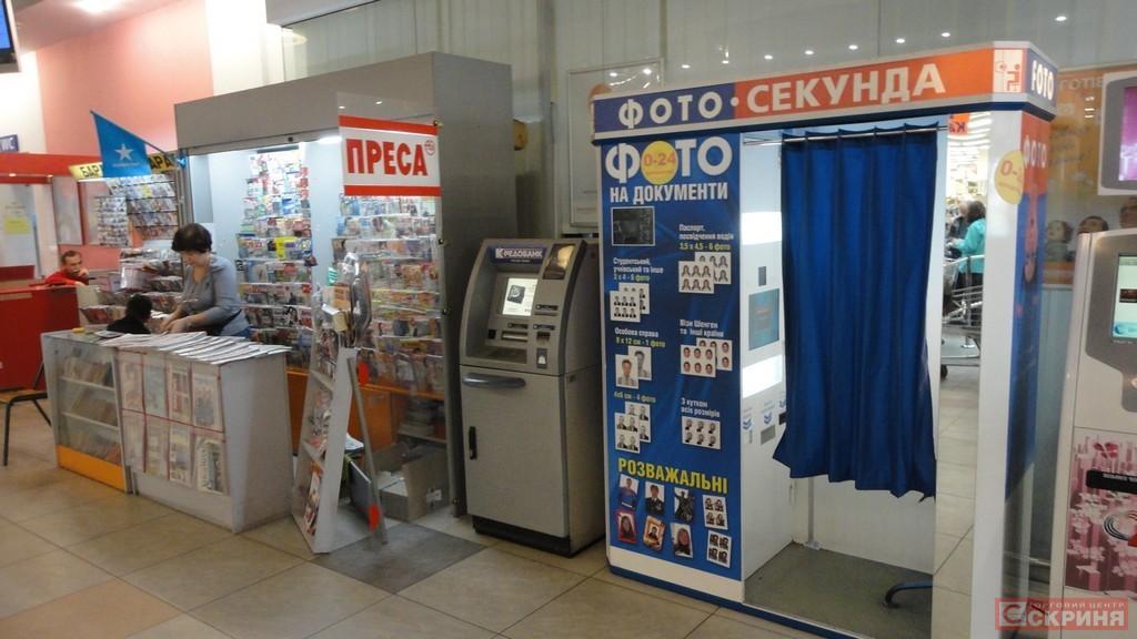 shop_presa_DSC07689
