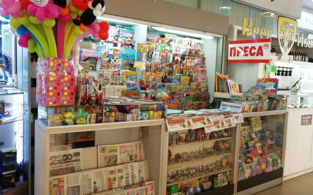 Продаж преси