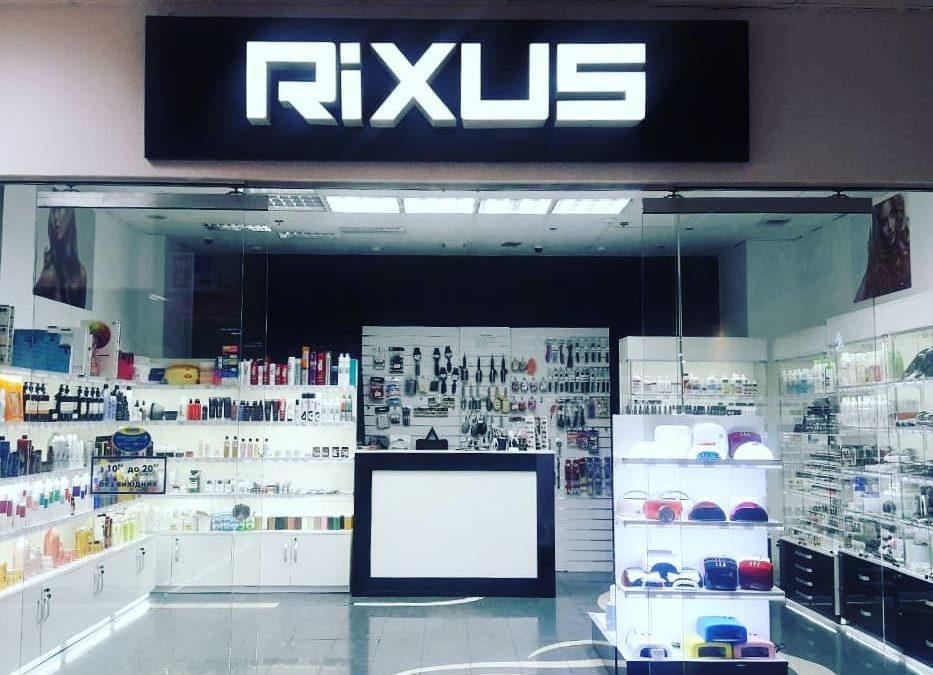 Rixus