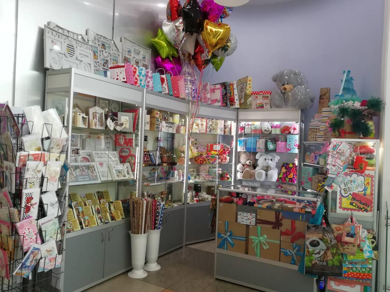 shop_suveniri-ta-podarunki_IMG-3d1407455d952658c9525bc3d219a3ab-V