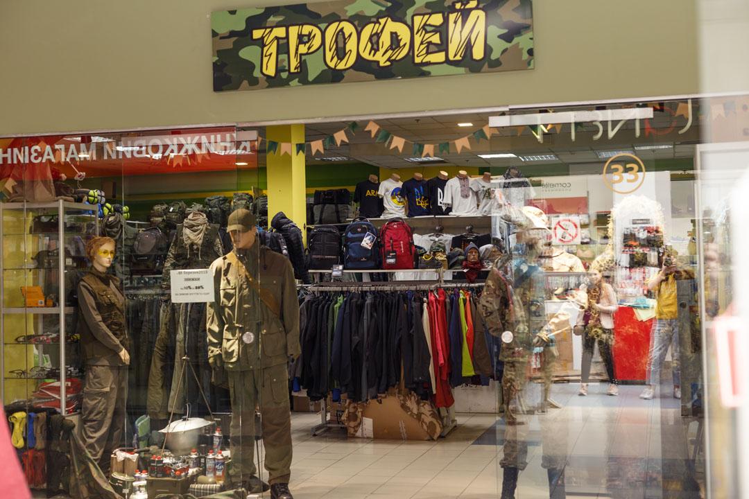 shop_trofey_IMG_3671