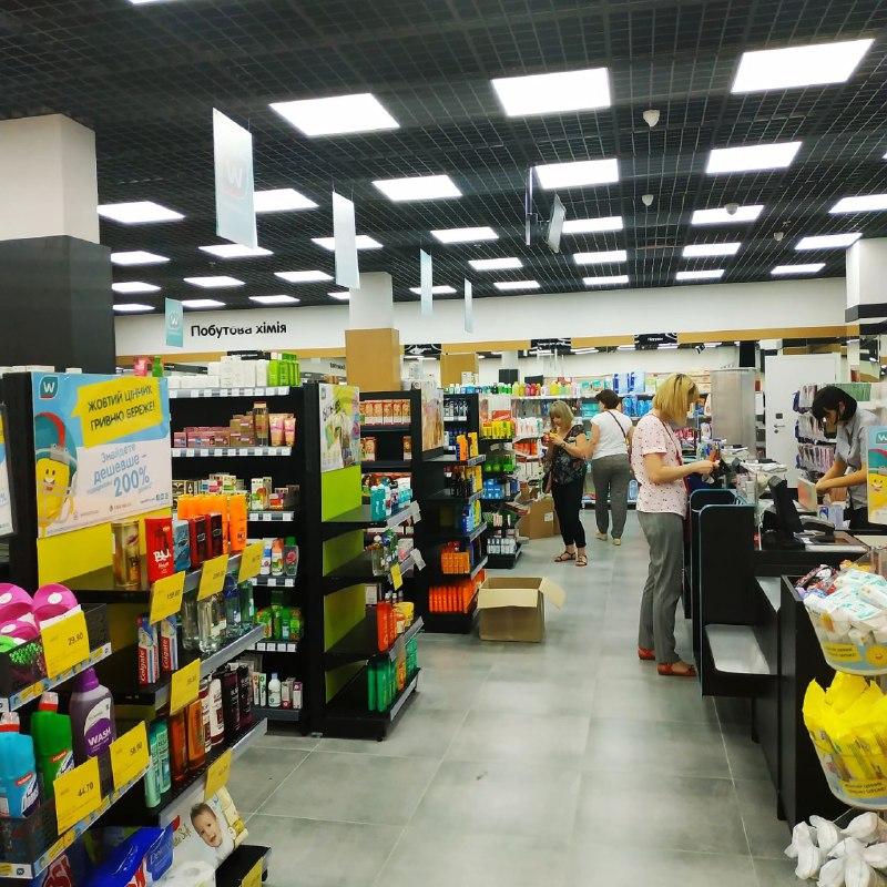 shop_watsons_photo5273941371444636561