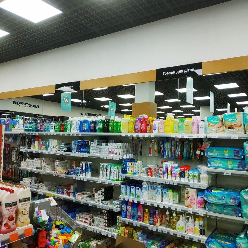 shop_watsons_photo5276477519568153538