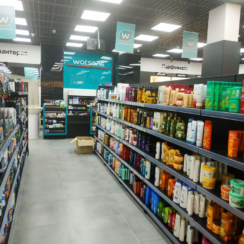 shop_watsons_photo5276518287397726873
