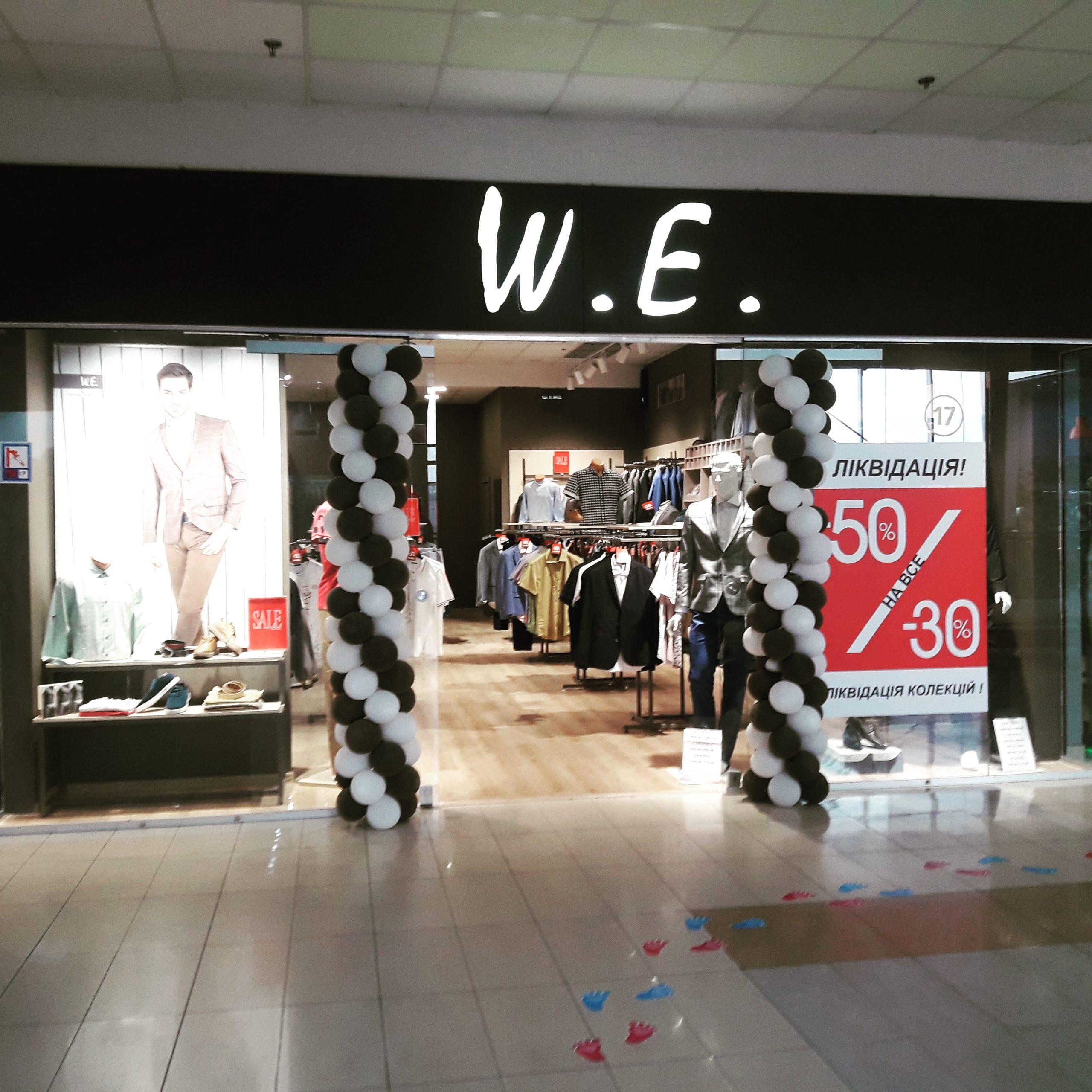shop_we_IMG_20180820_120655_384