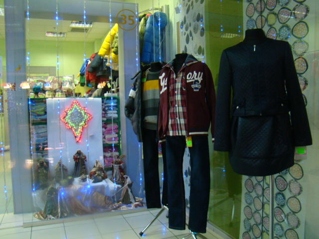 shop_yarinka_DSC09259