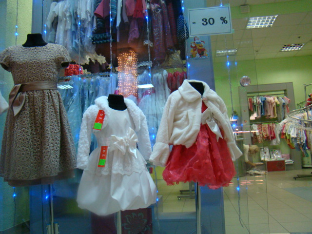 shop_yarinka_DSC09260