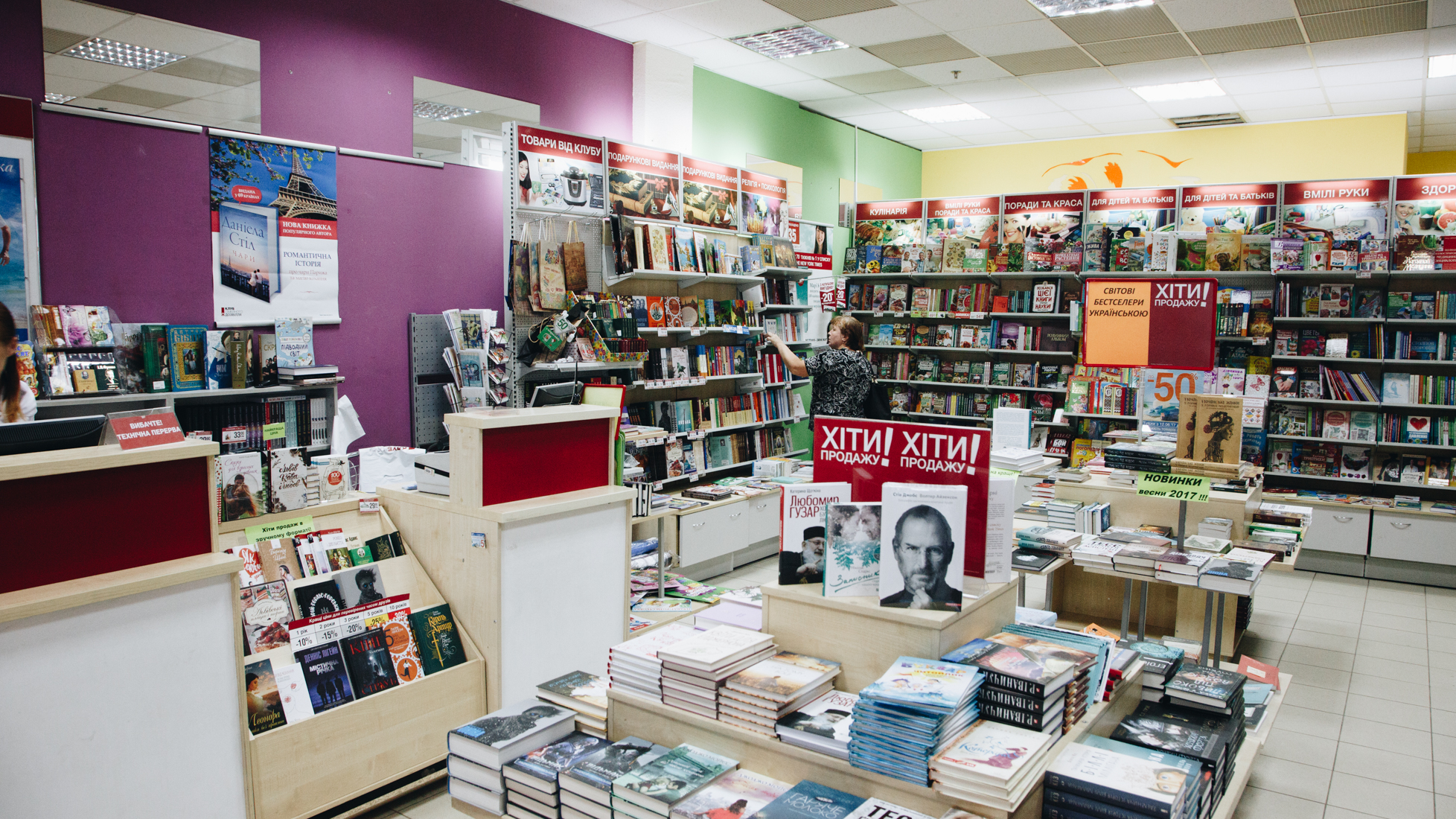shops_knijkoviy-klub_img_703A9883