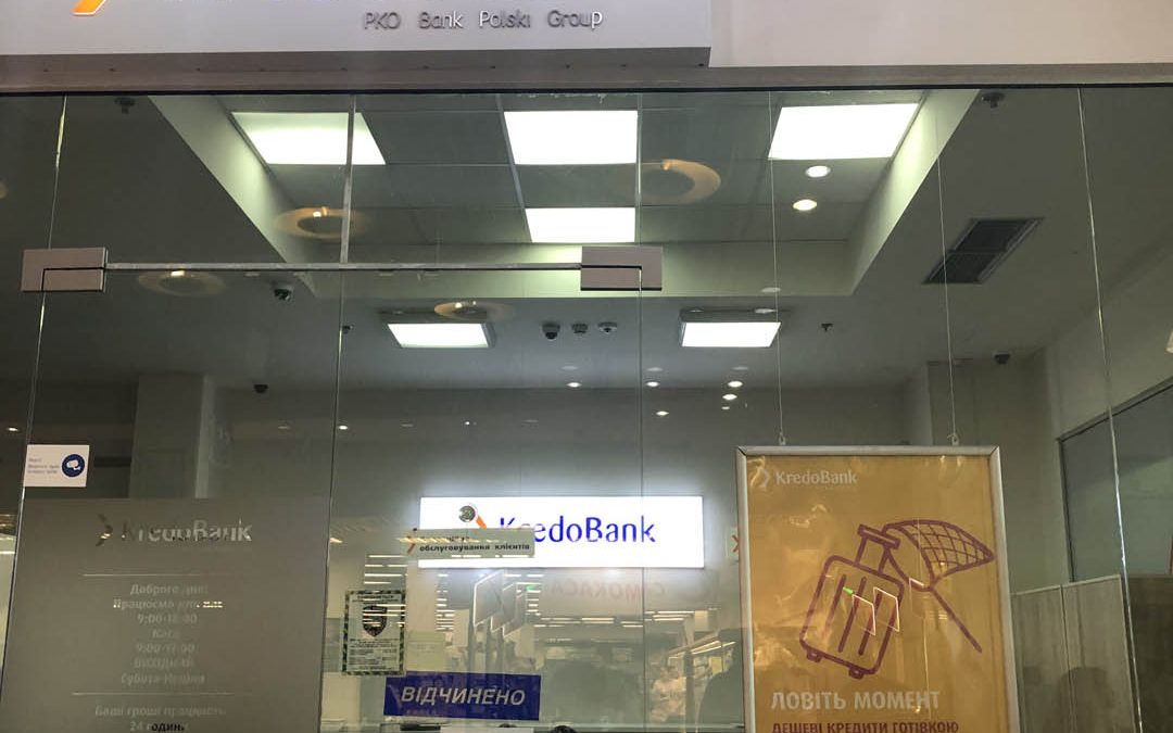 Банкомат Кредобанк
