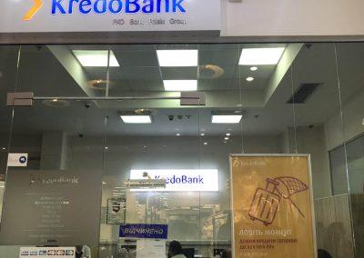 Кредобанк