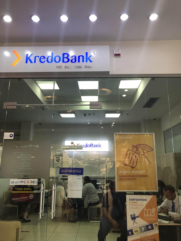 shops_kredobank_img_IMG_8042_1